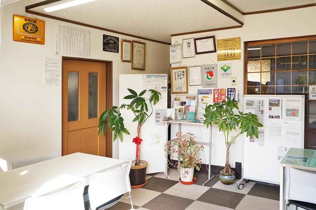 フラワー住宅事務所